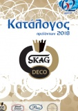 SKAG DECO Catalogue 2018